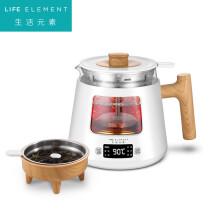 生活元素(LIFE ELEMENT)养生壶 0.8L加厚高硼硅玻璃全自动多功能煮茶器I381200W