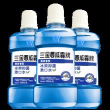 京东超市桂林三金西瓜霜抑菌漱口水250便携漱口液清新口气深层清洁套装 500ml抑菌*3瓶