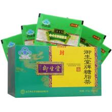御生堂牌糖脂茶调节血糖血脂三高人群保健品茶叶(每盒15袋) 10盒