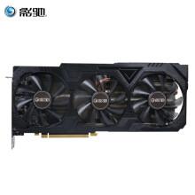影驰(Galaxy)GeForce RTX 2070 Super 大将 8GB GDDR6 256-bit 自营电竞游戏显卡