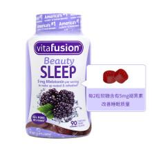 京东国际进口超市 vitafusion褪黑素睡眠软糖  5mg含量90粒美国进口