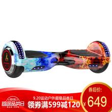 凤凰Phoenix两轮体感平衡车电动扭扭儿童成人智能漂移车思维双轮代步车 红蓝火焰