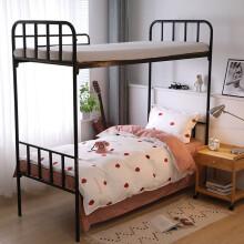 罗朋家纺 学生宿舍单人床单被套三件套床上用品 寝室0.9米单人床上套件 草莓甜心 1.0米床三件套-被套150x200cm