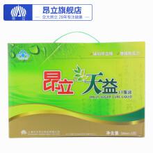 昂立 天益口服液 辅助降血糖 增强免疫力500ml*3瓶 1盒装