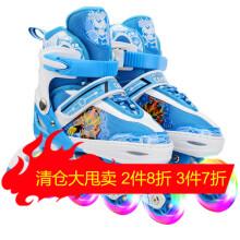 乐士溜冰鞋儿童滑冰鞋旱冰鞋KJ336八轮全闪可调节大小 活力蓝 M