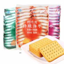 阿尔发纤缘饼干420g无糖精薄脆饼干调节血糖调节血脂饼干糖尿病人零食阿尔法苦荞饼干食品