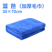 安巡 洗车毛巾汽车细纤维易清洗抹布加密加厚吸水擦车巾车身清洁布专用品 30X70cm(加厚)蓝色(买2送1) 其它车型通用