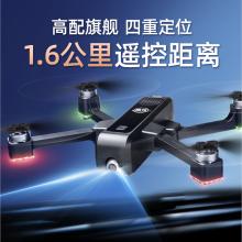 瑞可(RAKE)2K折叠无刷无人机航拍双GPS智能遥控飞机超高清四轴飞行器专业级1600万像素 旗舰版升级1600万像素【单电约28分钟】