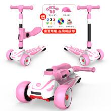 斯威(SWAY)滑板车儿童1-2-5-8岁幼儿宝宝滑滑车可坐可折叠三轮闪光小孩踏板车 樱语粉-【限量送头盔护具】