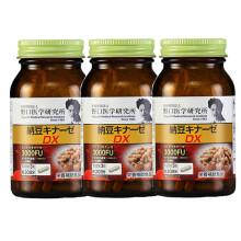 3瓶装 野口医学研究所 日本野口纳豆激酶3000FU*纳豆精菌胶囊
