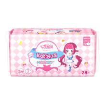 京东超市七度空间(SPACE7) 少女超薄纯棉表层卫生巾 日用245mm*28片