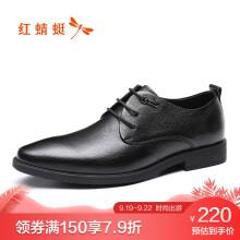 红蜻蜓(RED DRAGONFLY)男士商务正装系带简约舒适皮鞋 WTA87731/32 黑色 40