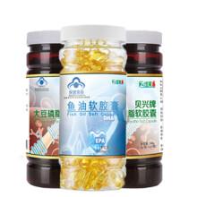 佳莱福 44套餐鱼油磷脂套餐600粒