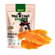 多格萨萨蜜 宠物食品狗零食 欧式鸡胸肉干燥整只 全犬期通用磨牙 丰富蛋白100g