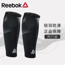 Reebok锐步运动护腿护具压缩小腿套男女马拉松跑步加厚保暖一对装 一对装 L