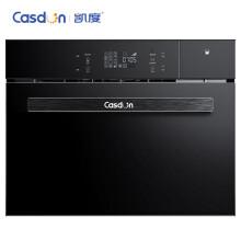 凯度(CASDON) 嵌入式蒸箱烤箱56L大容量蒸烤一体机家用二合一多功能蒸汽烤箱APP操控 SR56B-FK