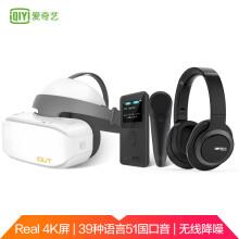【奇遇2S 4k+准儿翻译机经典版+iReal降噪黑 618超值套装版】VR眼镜 体感游戏机 智能3D头盔