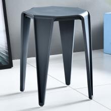华恺之星 塑料凳子 家用休闲椅板凳餐椅子小边桌等位椅HK5063灰色