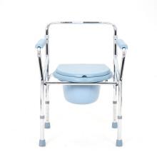 泰康坐厕椅老人坐便椅子孕妇坐便器折叠残疾人马桶凳铝合金老年人马桶椅 5721高低可调坐厕椅