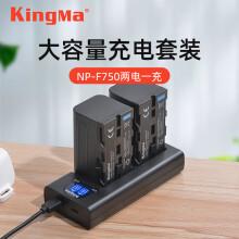 劲码NP-F750锂电池索尼数码摄像机F960 F970 F550 F990 MC1500C 198
