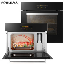 方太(FOTILE)E2蒸箱(26L)+E2烤箱(50L) 烤箱3D热风精准控温 蒸箱不串味不滴水 家用嵌入式烘焙套餐