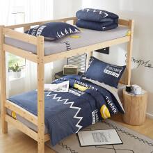 吉茵家纺 床上用品三件套单人床寝室床单被单被套被罩大学生宿舍四季通用被褥套装 微笑先生 学生三件套(被套150*200cm)
