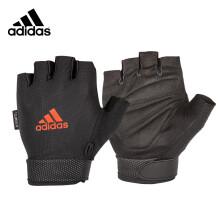 阿迪达斯(adidas)健身手套男士冬季户外骑行防滑可调节拆卸半指手套一对装 XL码  ADGB-12416
