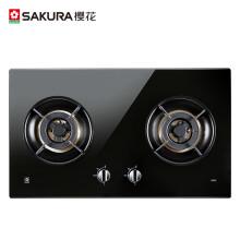 樱花 SAKURA 钢化玻璃 燃气灶双灶具 煤气灶 台嵌两用 聚能爆炒 升级4.3KW大火力  G8202(天然气)