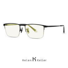 海伦凯勒防蓝光眼镜男女款 金属半框钛镜腿眼镜架 平光电脑护目镜防护眼镜 H58035C1M 哑黑