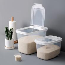 茶花米桶防虫防潮密封家用收纳家用大米面粉储存罐10斤面桶储米箱 翻盖米桶小号(10斤)