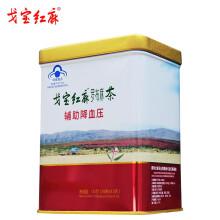 戈宝红麻 罗布麻茶新疆降血压茶 保健养生茶辅助降血压 醇香浓味原叶茶 30袋*1礼罐装