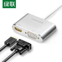 绿联 Type-C扩展坞 通用iPad Pro苹果MacBook电脑华为P30手机 USB-C转HDMI/VGA线转换器转接头4K投屏拓展坞