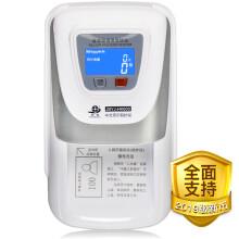 维融(weirong)HK600(C)2019年新版人民币小型便携验钞机 智能语音银行专用