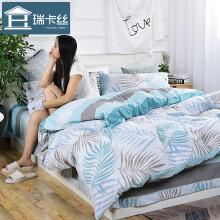 京东超市 瑞卡丝 四件套纯棉床上用品床单枕套全棉斜纹套件1.5/1.8米床被套200*230 飘叶
