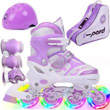 捷豹溜冰鞋儿童初学轮滑鞋男女孩直排轮可调大小码旱冰鞋 紫色8轮全闪套装 中码M(鞋标35-38)推荐6-9岁用到10岁