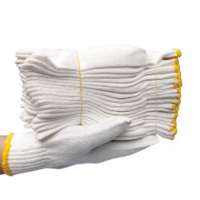 谋福CNMF8033-2 线手套棉线手套劳保手套司机手套漂白手套劳保防护手套 棉纱手套 【线手套600g(10双装)】