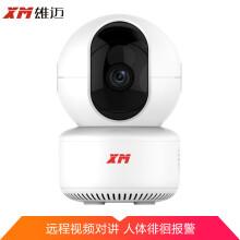 京东超市雄迈XM 1080P高清鱼眼全景智能家居监控摄像头 360°旋转网络无线/有线摄像头红外夜视家用监控 32G