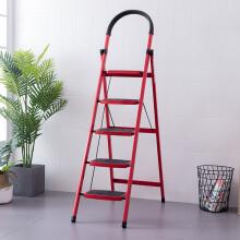 欧润哲 梯子家用  5步加厚管人字梯 踏板扶爬梯 折叠移动金属工程装修梯凳子 红色