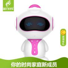 智力快车 Q9金小帅儿童智能机器人学习机0-3-6-12岁教育陪伴早教语音对话人工玩具小胖男孩女孩粉