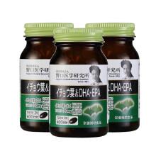 野口医学研究所(Noguchi)银杏叶软胶囊 DHA/EPA改善心脑血管循环 辅助改善记忆降血脂血压 3瓶180粒(三月量)