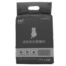 【满199-100】king kitty顽皮kk猫砂活性炭豆腐砂无味除臭能冲厕所的猫砂6L2.4kg