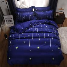 索罗兰家纺 学生宿舍单人床单被套三件套床上用品 寝室0.9米单人床四件套床品套件 流星 1.0米床三件套-被套150x200cm