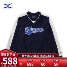 Mizuno美津浓男女简约经典棒球舒适复古运动HERITAGE梭织套头衫 14/藏青色 M