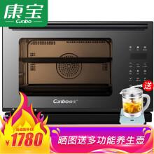 康宝(Canbo)蒸烤箱 台式 电蒸  大容量 微蒸烤 一体机 家用 厨房 大 电蒸炉  ZKT26-CWJ