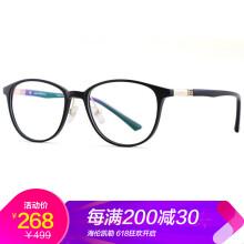 海伦凯勒眼镜架 复古近视眼镜框 林志玲同款TR90全框光学眼镜 H26011 C1经典黑色