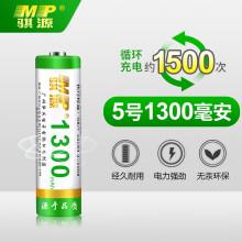 骐源(MP) 充电电池5号7号1.2V环保足容量高性能通用鼠标玩具相机KTV麦克风闪光灯 5号AA1300毫安一节