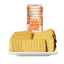 阿尔发 即食保健食品 调节血糖调节血脂 适用血糖血脂偏高者纤缘饼干225g 奶油味