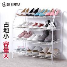 溢彩年华 四层碳钢鞋架 鞋柜 白色 DKA1-060