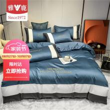 雅鹿 全棉60支长绒棉四件套欧式裸睡纯棉床单被套床笠床上用品 60支长绒棉-宾利蓝红 1.5/1.8米床 200*230cm