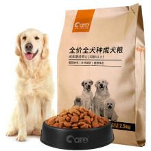 好主人 全犬种通用成犬狗粮 2.5kg